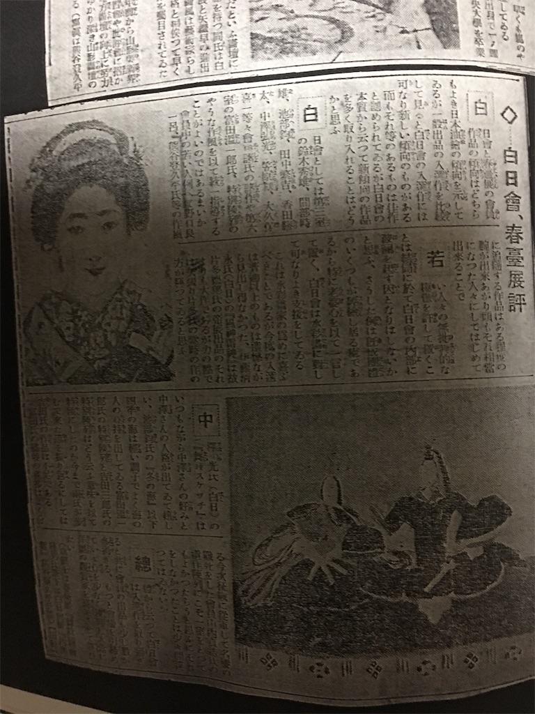 f:id:TokuheiKumagai:20190801215707j:image