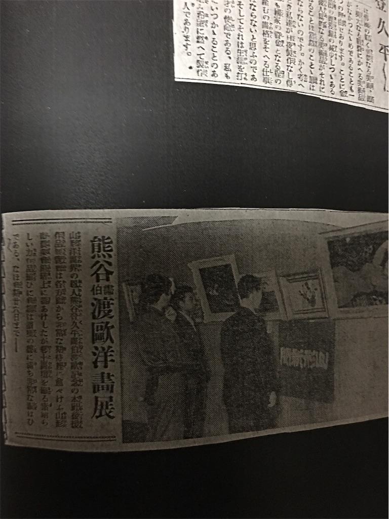f:id:TokuheiKumagai:20190801215714j:image