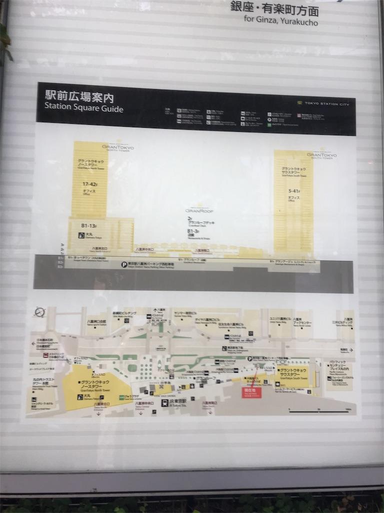 f:id:TokuheiKumagai:20190806225915j:image