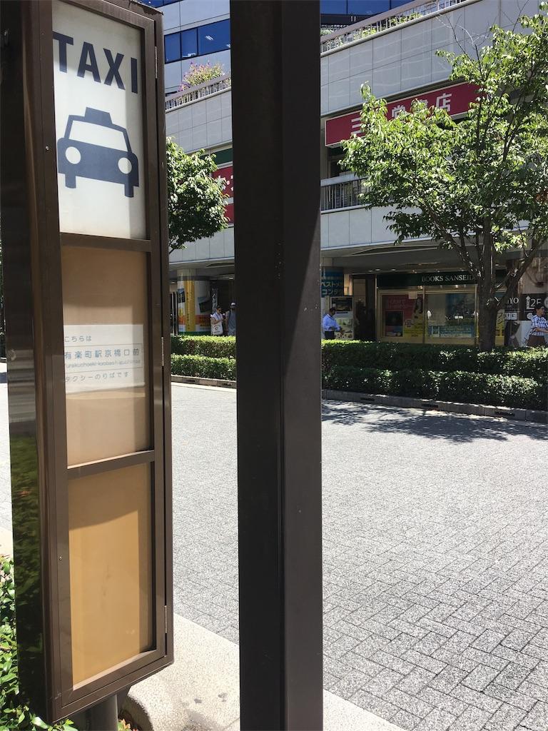 f:id:TokuheiKumagai:20190806225936j:image