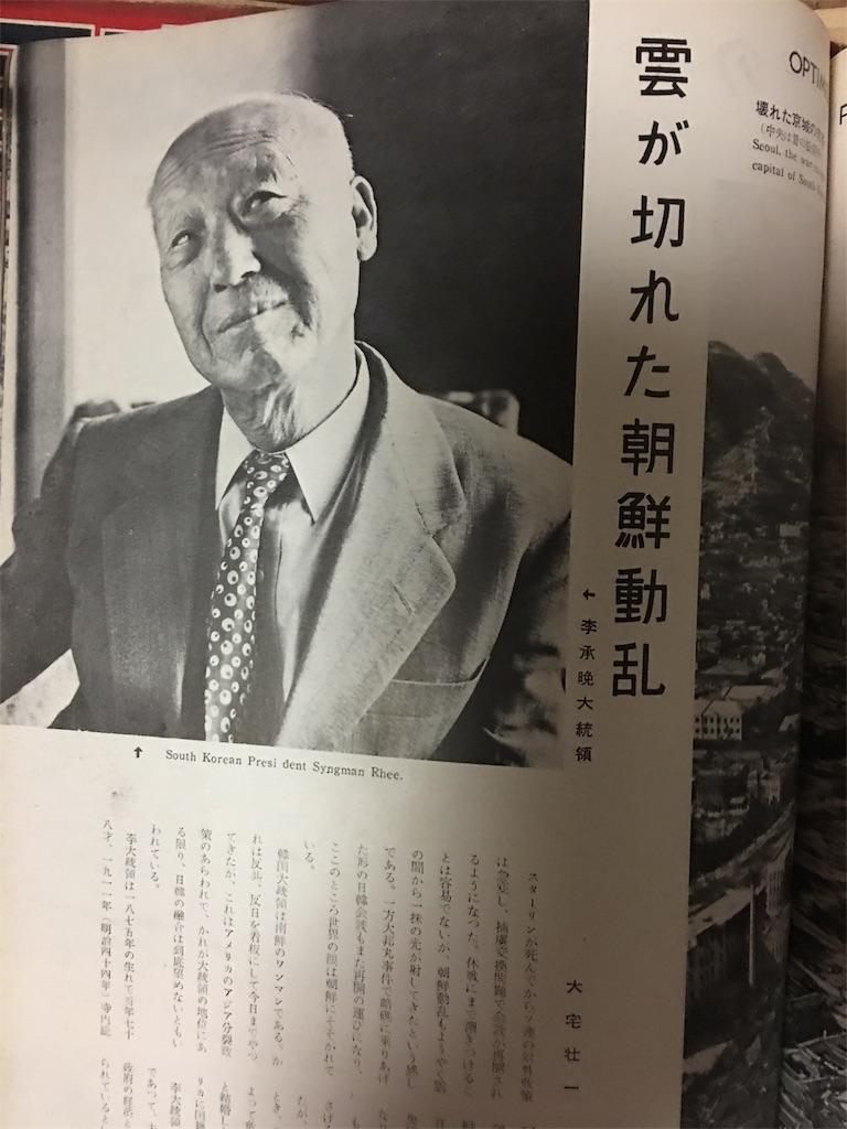 f:id:TokuheiKumagai:20190809222107j:image