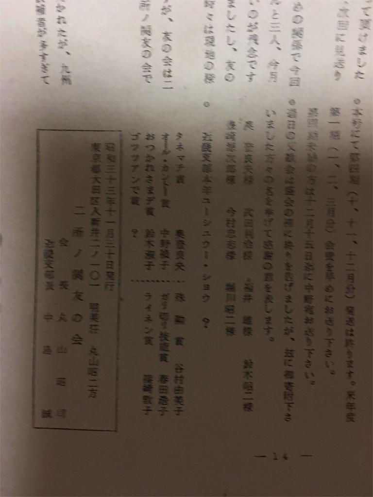 f:id:TokuheiKumagai:20190809222112j:image