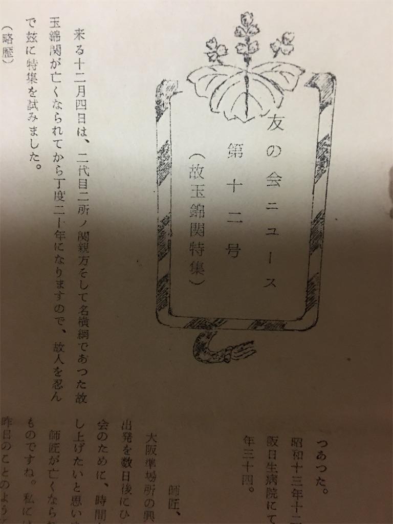 f:id:TokuheiKumagai:20190809222140j:image