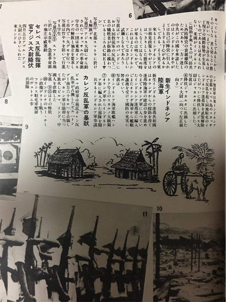 f:id:TokuheiKumagai:20190809222158j:image