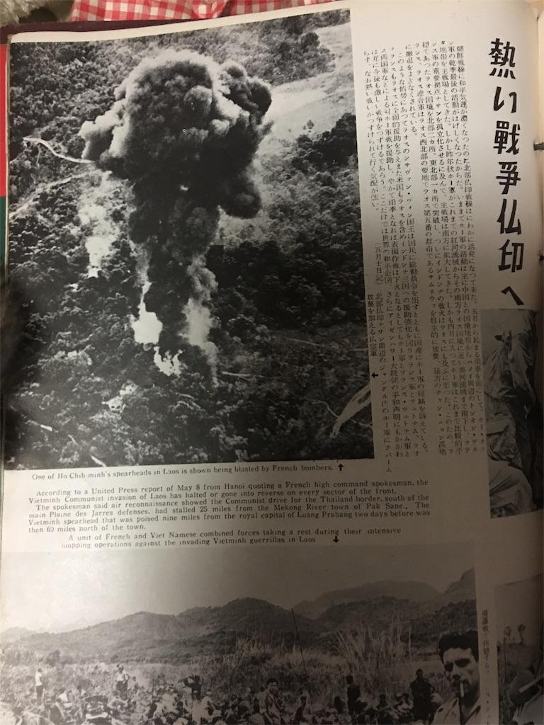 f:id:TokuheiKumagai:20190809222213j:image