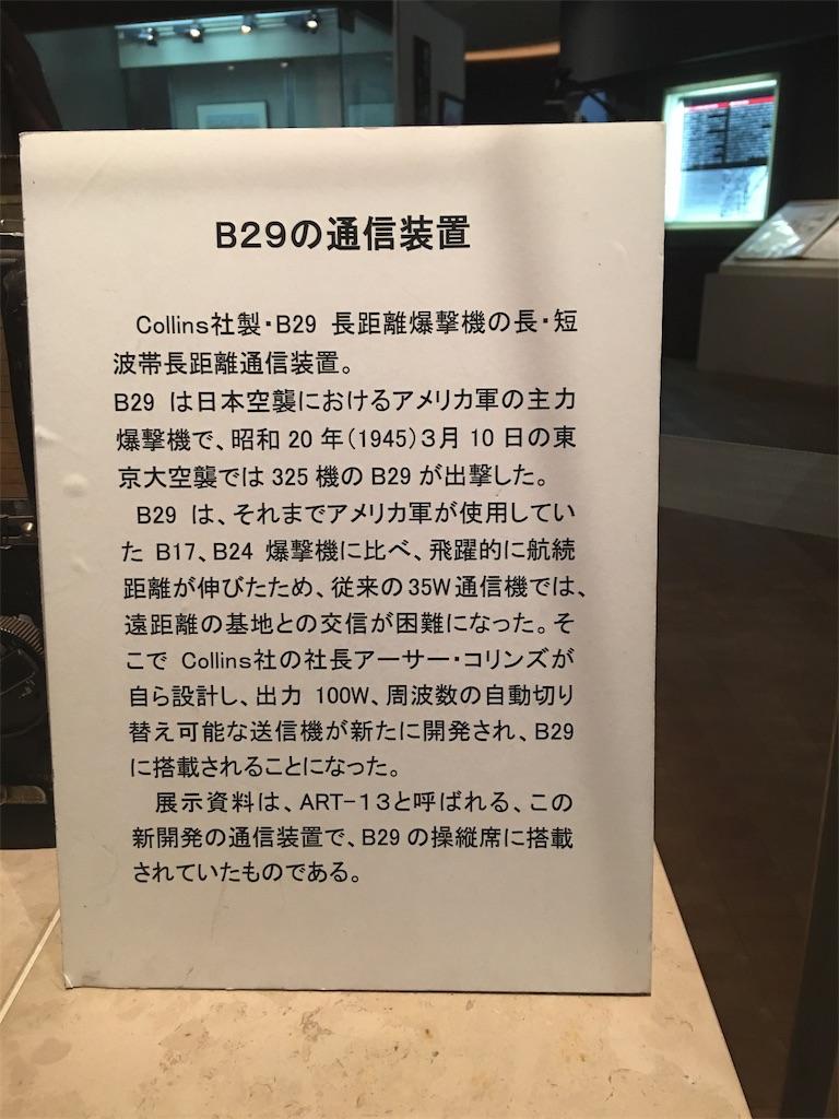 f:id:TokuheiKumagai:20190810202504j:image