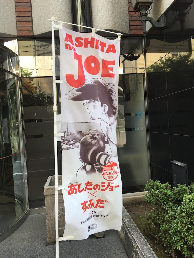 f:id:TokuheiKumagai:20190810213335j:image