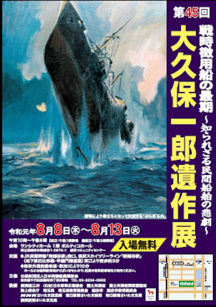 f:id:TokuheiKumagai:20190811211117p:image