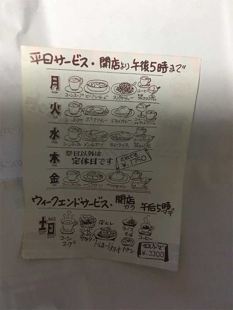 f:id:TokuheiKumagai:20190815232847j:image