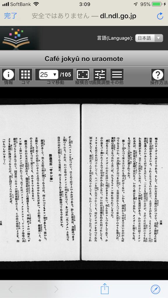 f:id:TokuheiKumagai:20190817230153p:image