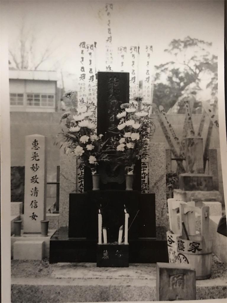 f:id:TokuheiKumagai:20190817233411j:image