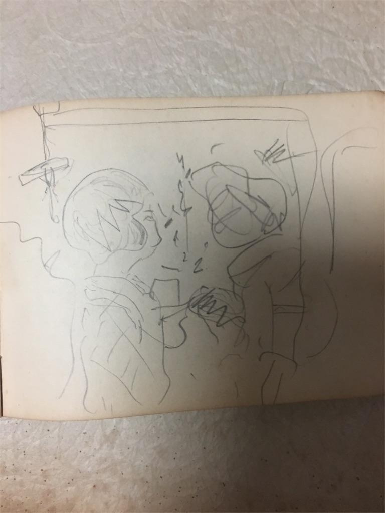 f:id:TokuheiKumagai:20190822225337j:image