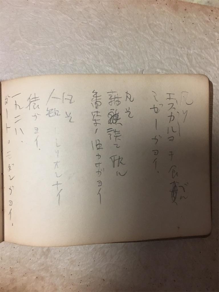 f:id:TokuheiKumagai:20190822225510j:image