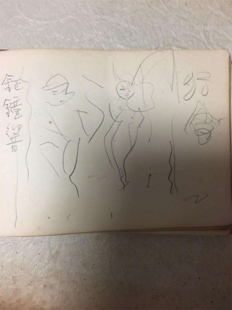 f:id:TokuheiKumagai:20190822225551j:image