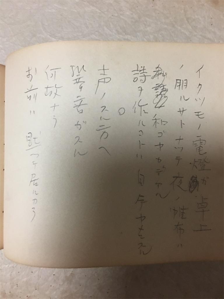 f:id:TokuheiKumagai:20190822225555j:image