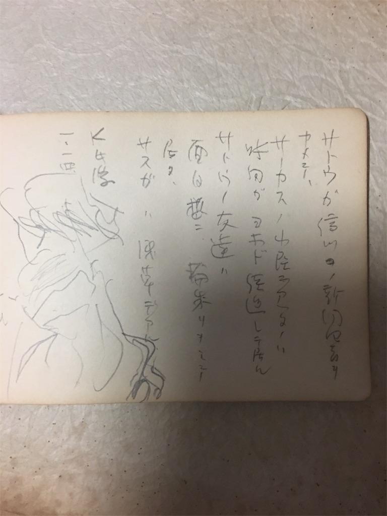 f:id:TokuheiKumagai:20190822225558j:image