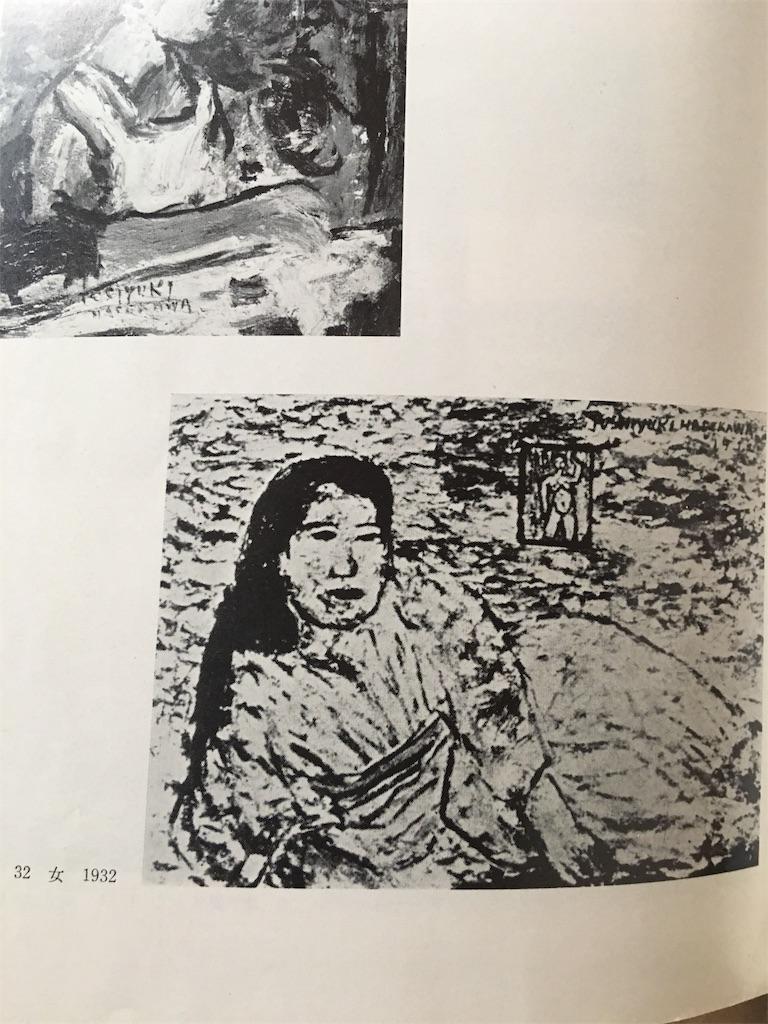 f:id:TokuheiKumagai:20190824203342j:image