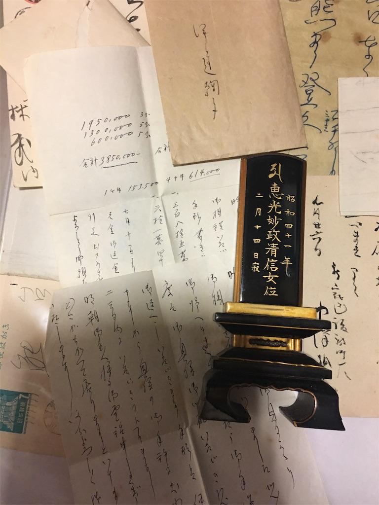 f:id:TokuheiKumagai:20190827213157j:image