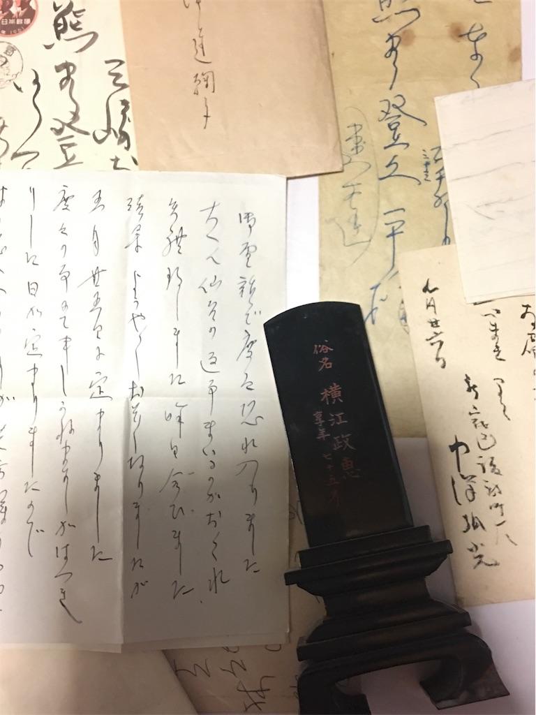 f:id:TokuheiKumagai:20190827213201j:image