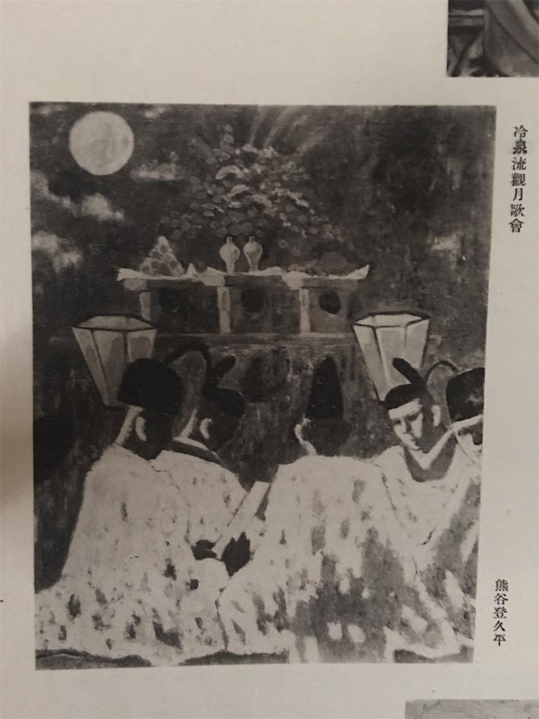 f:id:TokuheiKumagai:20190827213205j:image