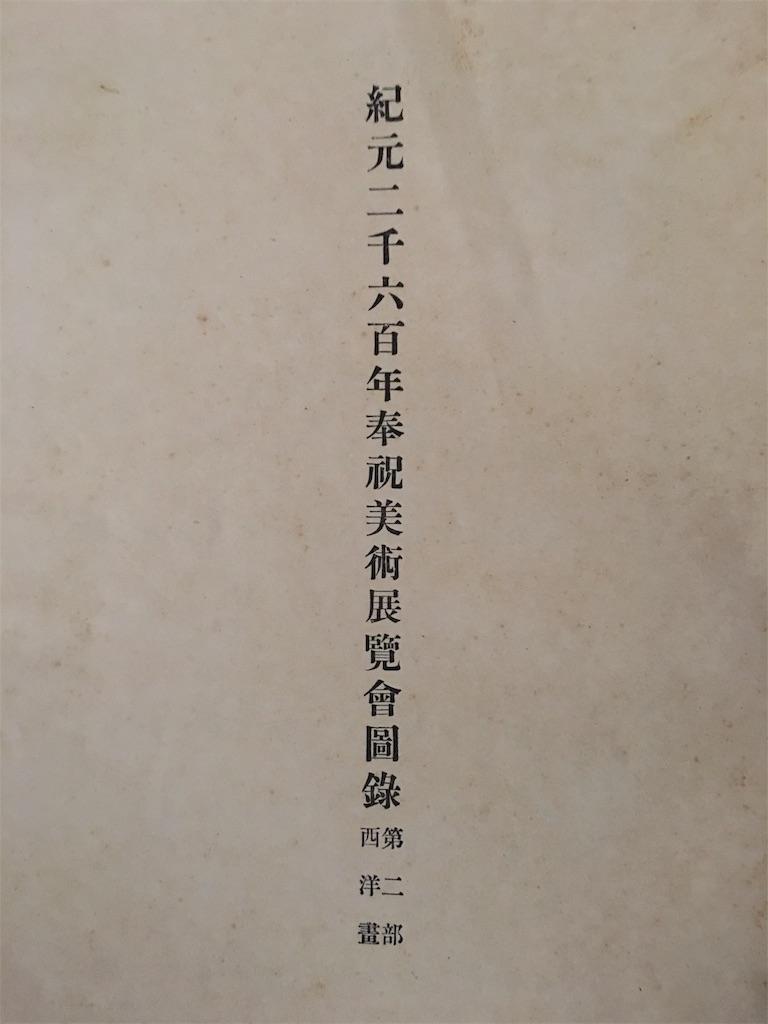f:id:TokuheiKumagai:20190827213213j:image
