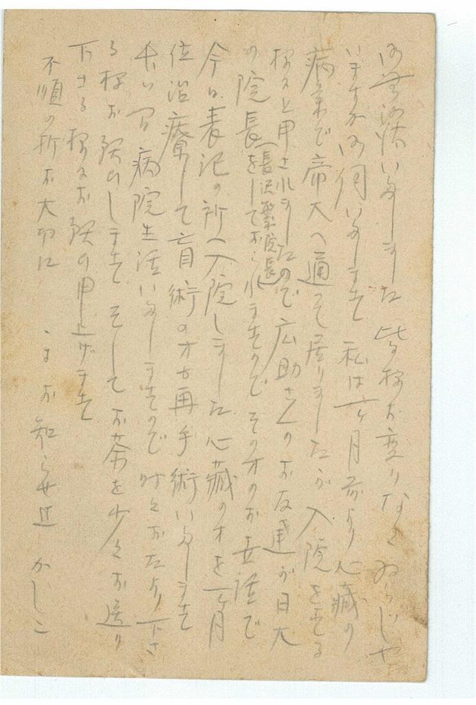 f:id:TokuheiKumagai:20190827213221j:image