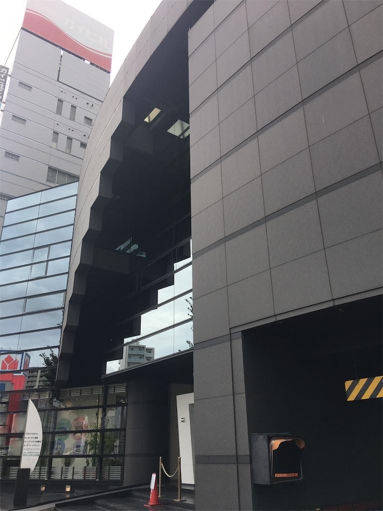 f:id:TokuheiKumagai:20190830223937j:image