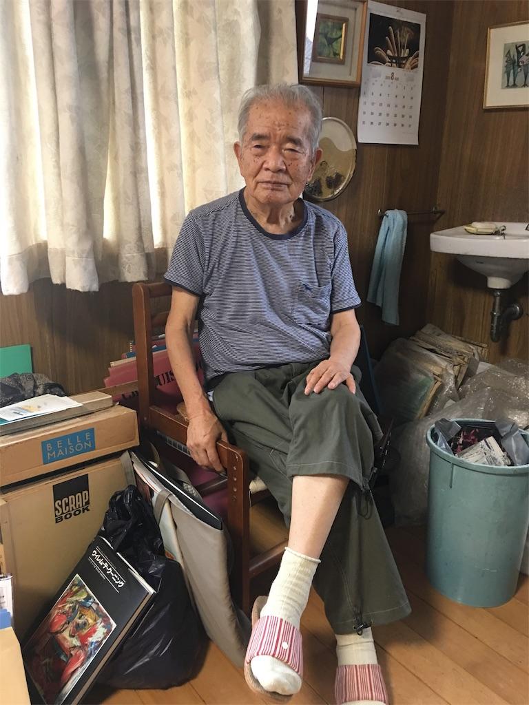 f:id:TokuheiKumagai:20190901014414j:image
