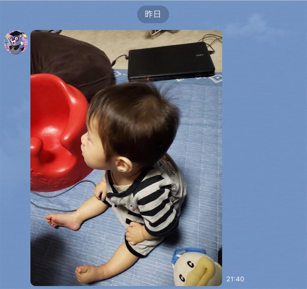 f:id:TokuheiKumagai:20190902032902j:image