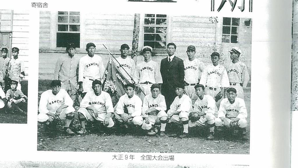 f:id:TokuheiKumagai:20190903011610p:image