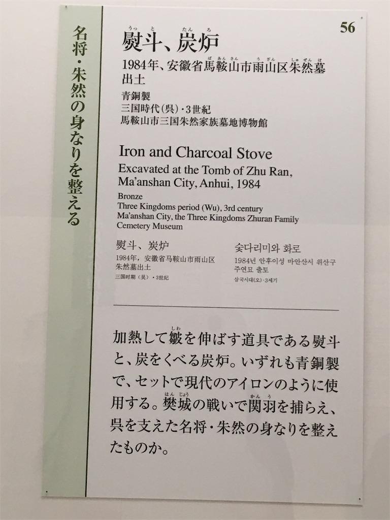 f:id:TokuheiKumagai:20190903212729j:image