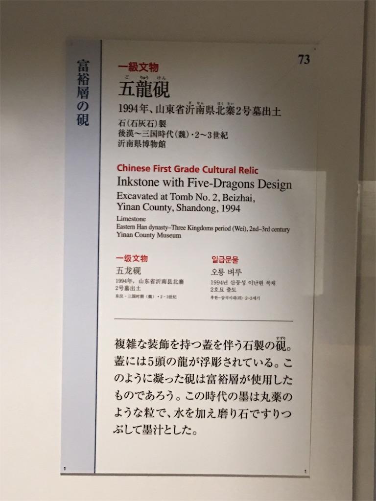 f:id:TokuheiKumagai:20190903212815j:image