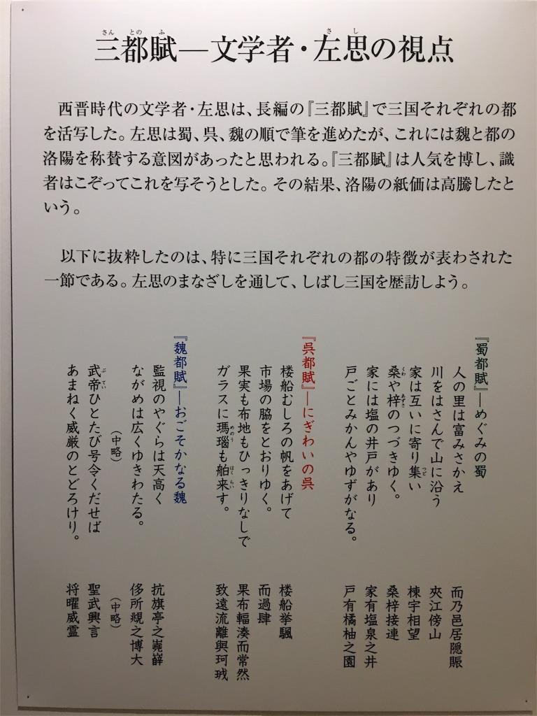 f:id:TokuheiKumagai:20190903212915j:image