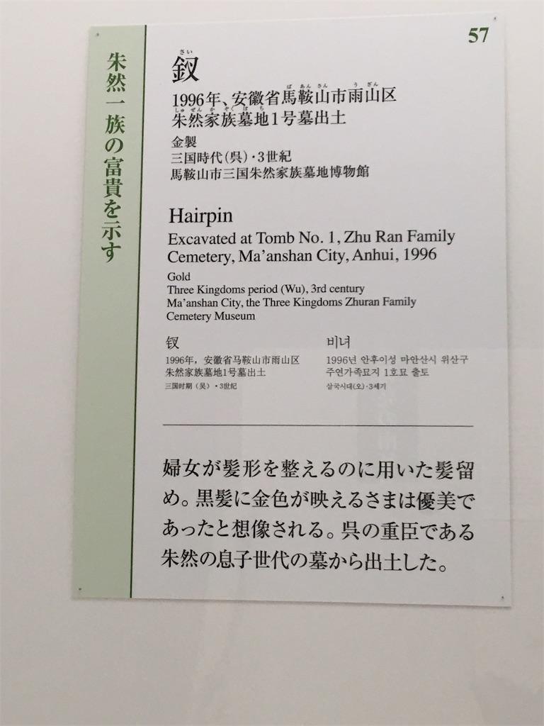 f:id:TokuheiKumagai:20190903213002j:image