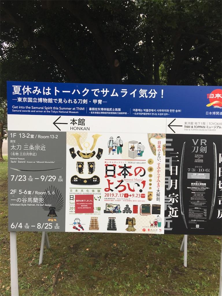 f:id:TokuheiKumagai:20190903213006j:image