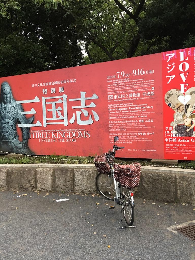 f:id:TokuheiKumagai:20190903213159j:image