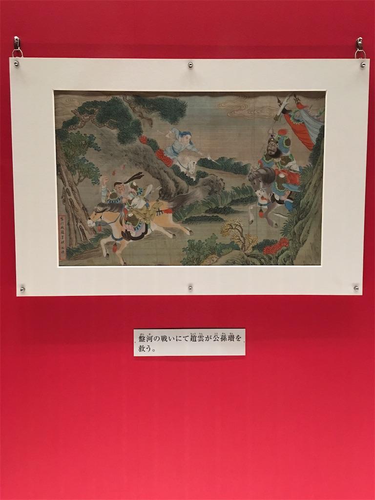 f:id:TokuheiKumagai:20190903213401j:image