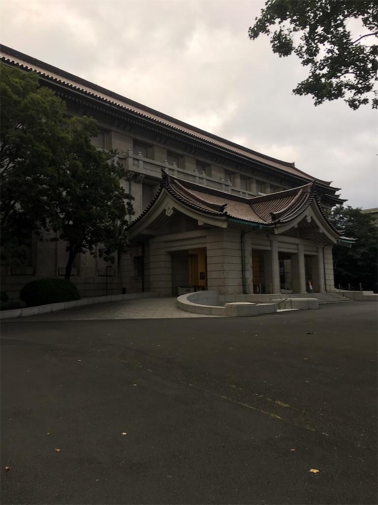f:id:TokuheiKumagai:20190903213412j:image