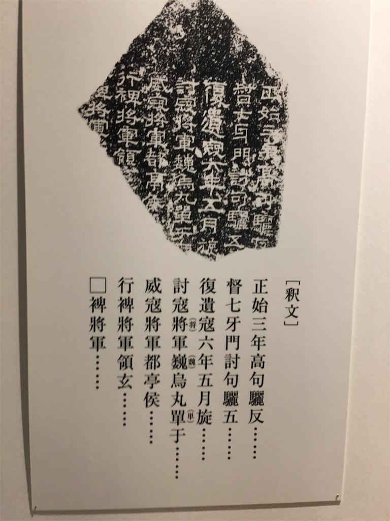 f:id:TokuheiKumagai:20190903213506j:image