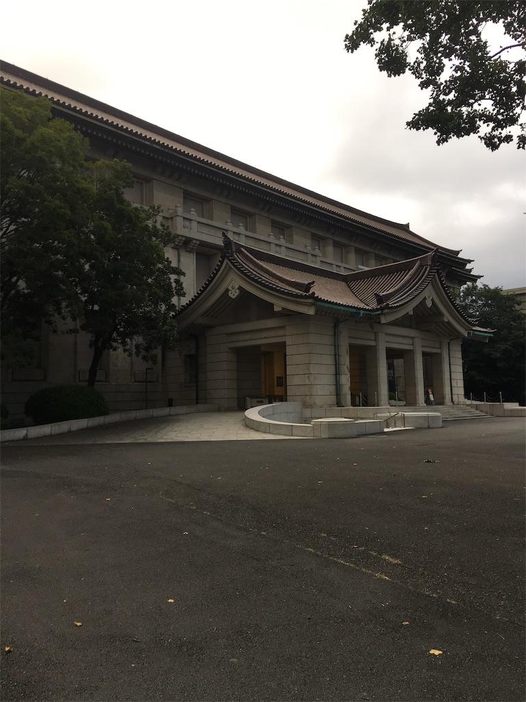 f:id:TokuheiKumagai:20190903213544j:image