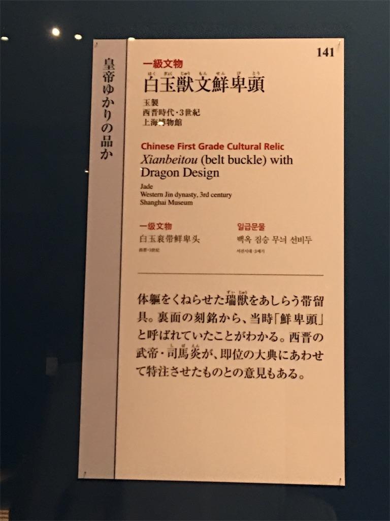 f:id:TokuheiKumagai:20190903213559j:image
