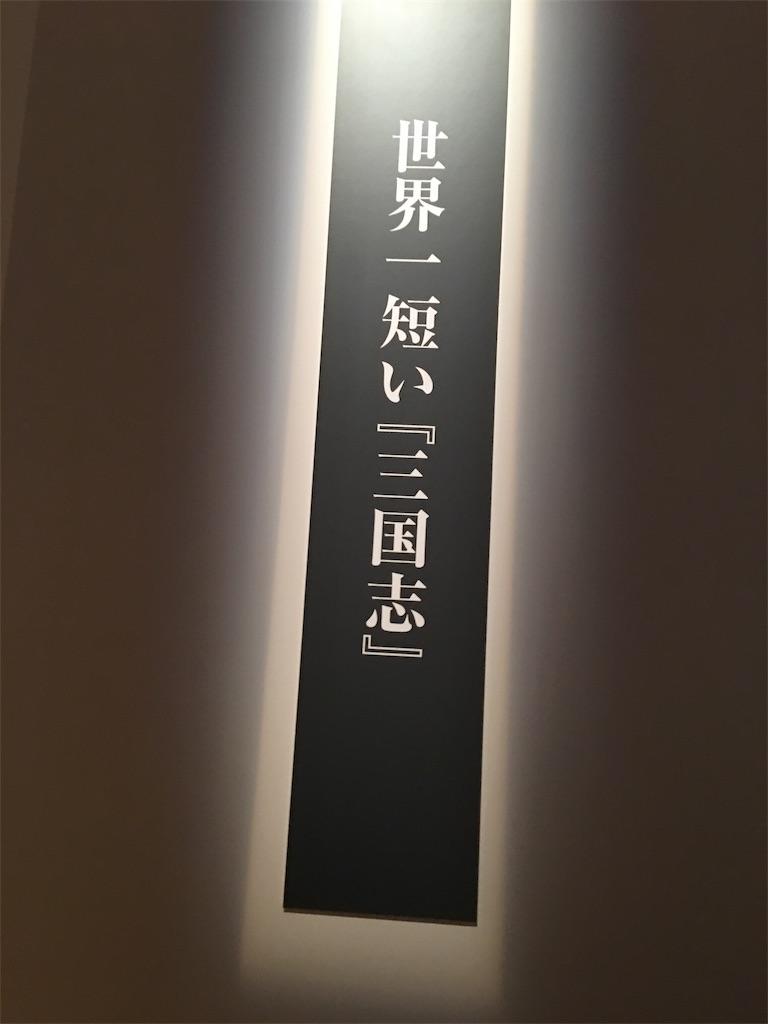 f:id:TokuheiKumagai:20190903213607j:image