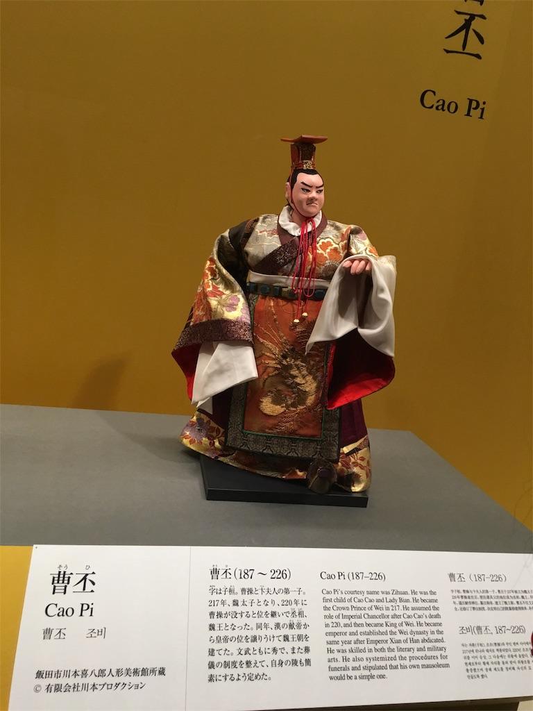 f:id:TokuheiKumagai:20190903213639j:image