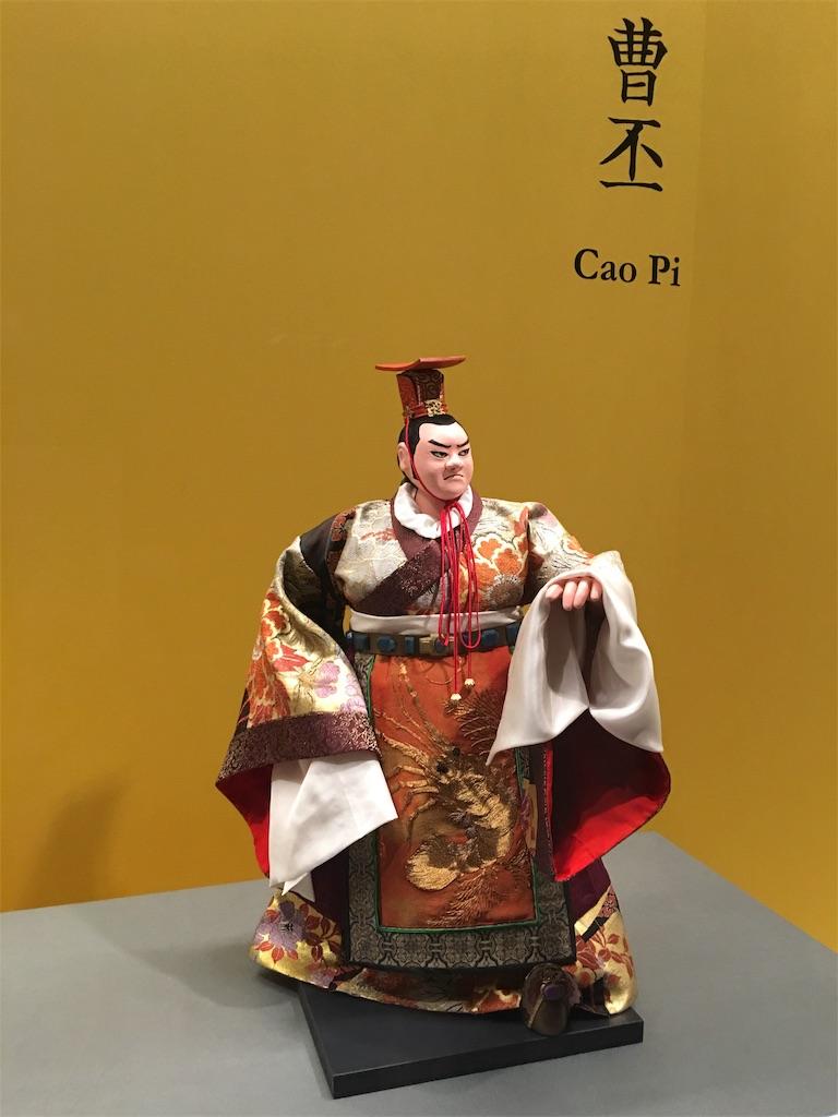 f:id:TokuheiKumagai:20190903213706j:image