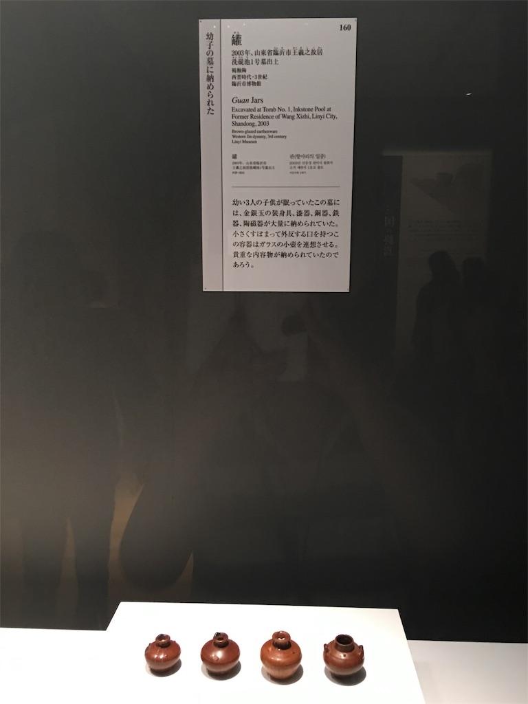 f:id:TokuheiKumagai:20190903213713j:image