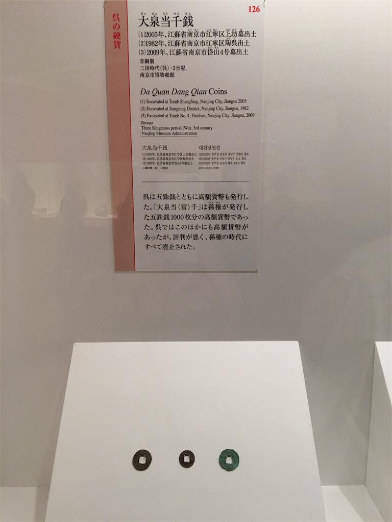 f:id:TokuheiKumagai:20190903213723j:image