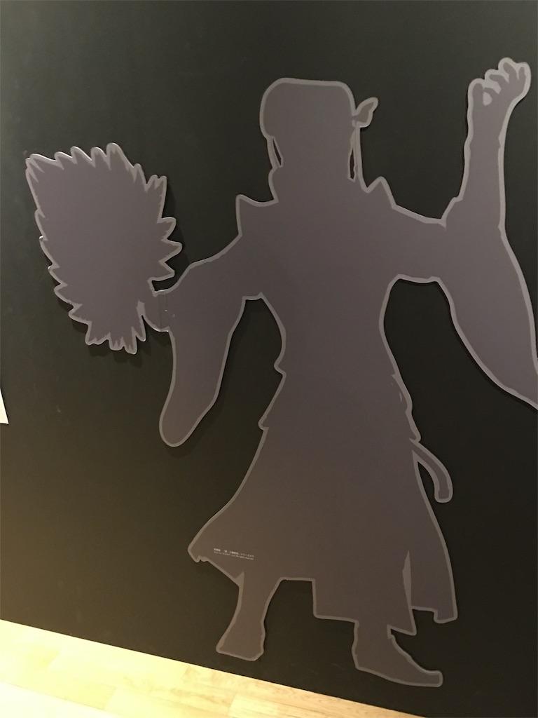 f:id:TokuheiKumagai:20190903213827j:image