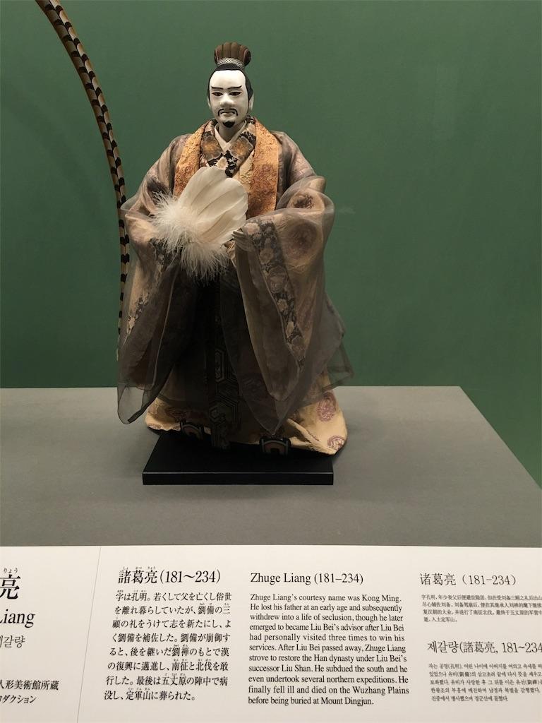 f:id:TokuheiKumagai:20190903213841j:image