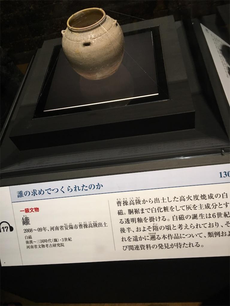 f:id:TokuheiKumagai:20190903214928j:image