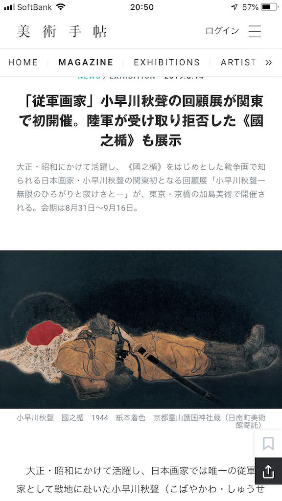 f:id:TokuheiKumagai:20190904205149p:image